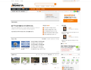 mpax.moneta.co.kr screenshot