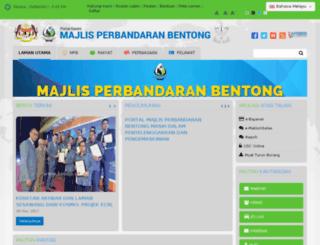 mpbentong.gov.my screenshot