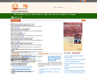mpcharaiveti.com screenshot