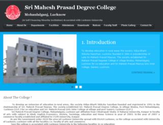 mpdegreecollege.org screenshot