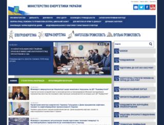 mpe.kmu.gov.ua screenshot