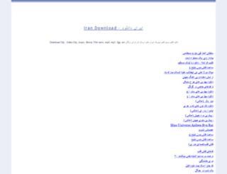 mpesarak.googlepages.com screenshot