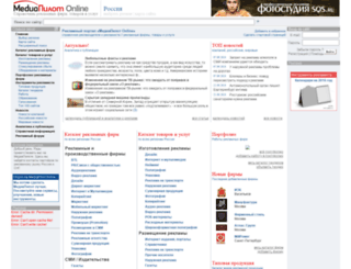 mpilot.ru screenshot