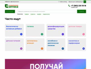 mpnas.ru screenshot