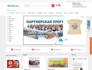 mpodushkin.ru screenshot