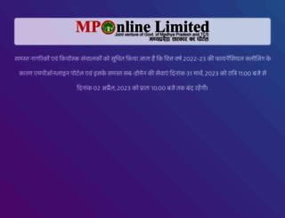 mponline.gov.in screenshot