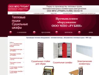 mporubin.ru screenshot