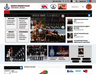 mppolice.gov.in screenshot