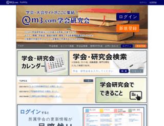 mps-navi.jp screenshot