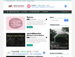 mpscacademy.com screenshot