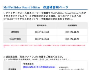 mpse.jp screenshot