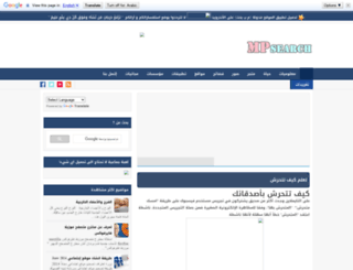 mpsearch.blogspot.com screenshot