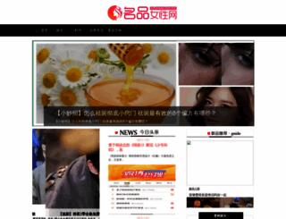 mpshow.com.cn screenshot