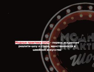 mpshow.ru screenshot