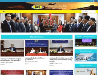 mpwt.gov.la screenshot