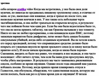 mq5.ru screenshot