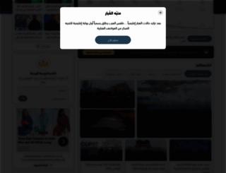 mr.arabiaweather.com screenshot