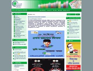 mra.gov.bd screenshot