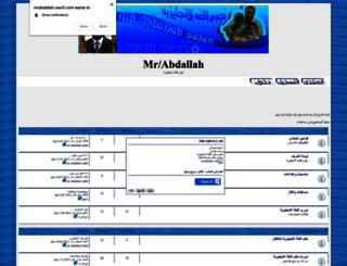 mrabdallah.own0.com screenshot