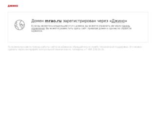mrao.ru screenshot