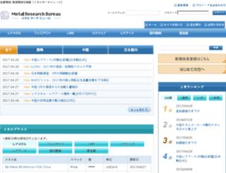 mrb.ne.jp screenshot