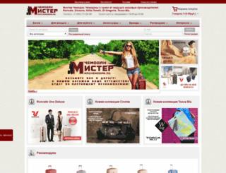 mrchemodan.ru screenshot