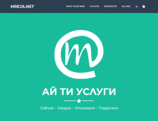mreja.net screenshot