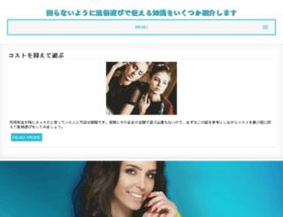 mresourcesconnection.org screenshot