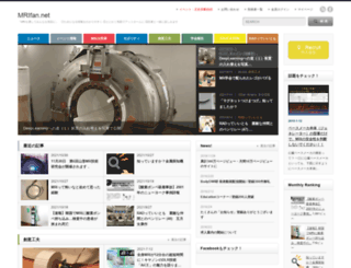 mrifan.net screenshot