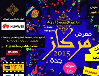 mrkazjeddah.com screenshot