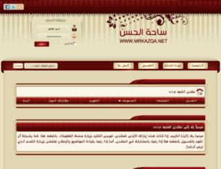 mrkazqa.net screenshot