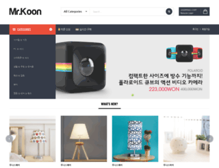 mrkoon.com screenshot