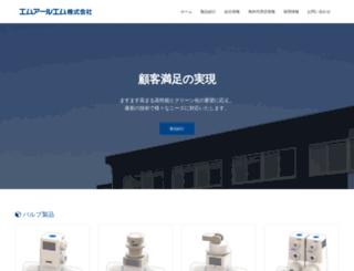 mrm-japan.com screenshot
