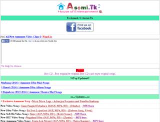mrmjan2004.asomi.tk screenshot