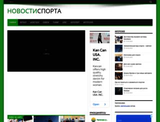mro-nw.ru screenshot