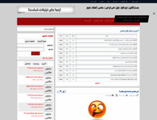 mronline.rozfa.com screenshot