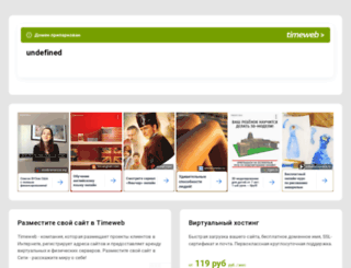 mrpahin.tmweb.ru screenshot