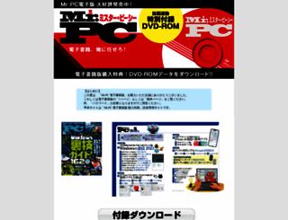mrpc.shinyusha.co.jp screenshot