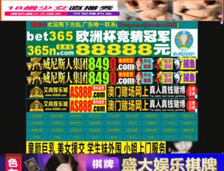 mrpsh.com screenshot