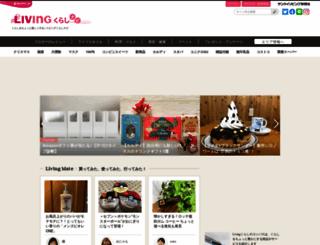 mrs.living.jp screenshot