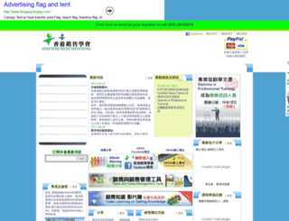 mrsales.com.hk screenshot
