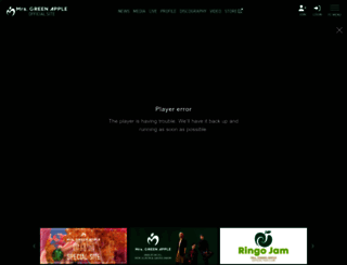 mrsgreenapple.com screenshot
