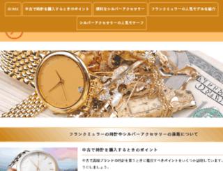 mrsmallinfo.com screenshot