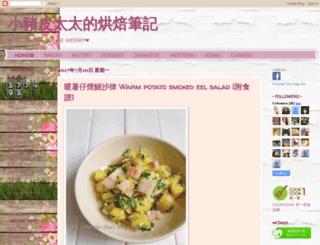 mrssiuchu.blogspot.hk screenshot