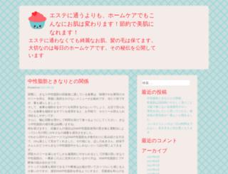 mrsubasta.com screenshot