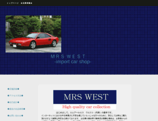 mrswest.jimdo.com screenshot