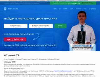 mrt-v-spb.ru screenshot