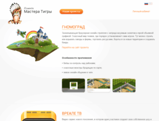 mrtigra.ru screenshot