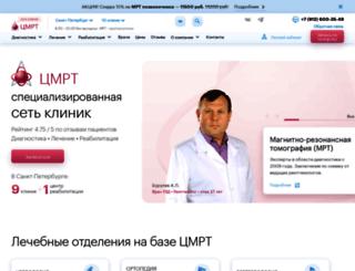 mrtpetrograd.ru screenshot