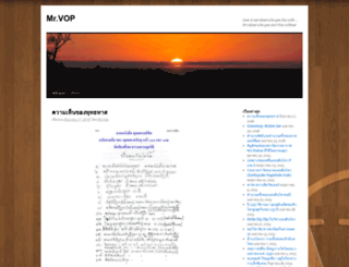 mrvop.wordpress.com screenshot